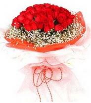 Bursa çiçekçiler  21 adet askin kirmizi gül buketi