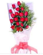19 adet kırmızı gül buketi  Bursa çiçekçi mağazası